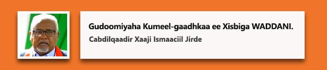 Guddoomiyaa-Kumeel-Gaadhkaa