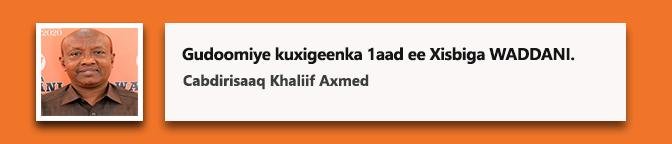 Cabdirisaaq Khaliif Axmed