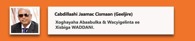 Cabdillaahi Jaamac Cismaan (Geeljire)