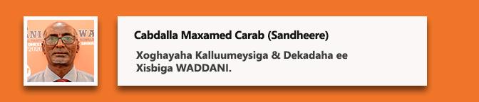 Cabdalla Maxamed Carab (Sandheere)